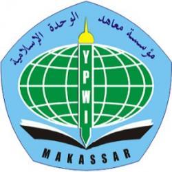 SMP Islam Terpadu Wahdah Islamiyah