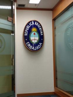 Kedutaan Besar Argentina