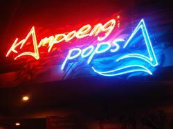 Kampoeng Popsa