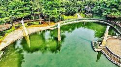 Taman Ayodya Jakarta