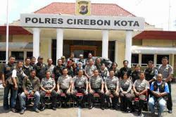 Kepolisian Resor (Polres) Cirebon Kota