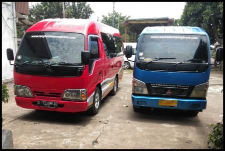 Travel Jakarta Lampung (Lampungtravel.com)