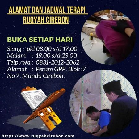 Ruqyah di Cirebon - Jawa Barat