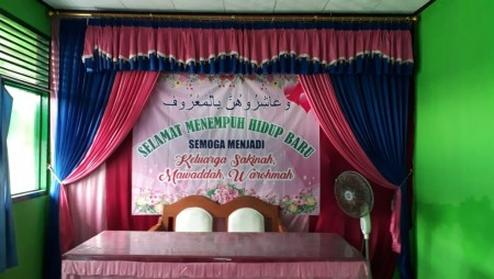 Kantor Urusan Agama Kua Kec Kalipucang Kabupaten Pangandaran