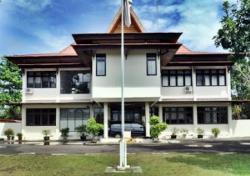 Kantor Imigrasi Tanjung Uban