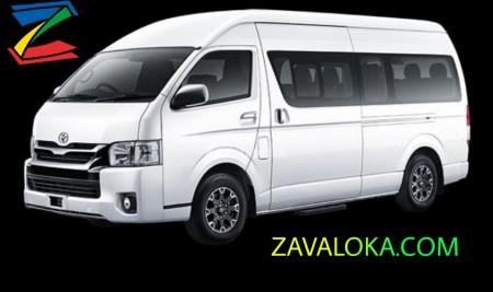 Zavaloka - Travel Jakarta Lampung